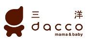 dacco三洋品牌专场直降