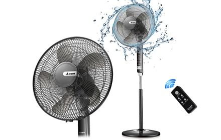 艾美特 fs4028dr电风扇