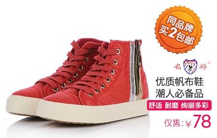 新款高帮鞋拉链女生帆布鞋