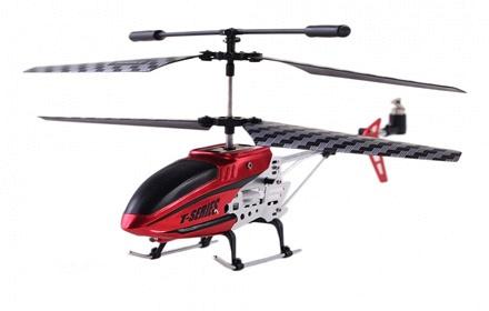遥控直升飞机红色