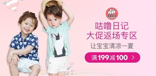 香港高性价比童装