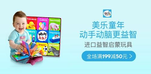 引进符合中国宝宝的童书