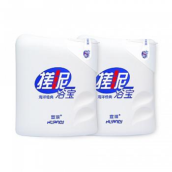 中国•宣琪海洋经典搓泥浴宝沐浴露200ml*2