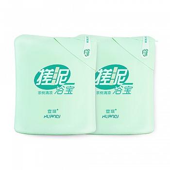 中国•宣琪茶树清凉搓泥浴宝沐浴露200ml*2