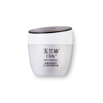 美国•OLAY玉兰油活肤菁华霜 50g
