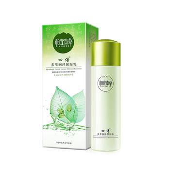 中国•相宜本草四倍多萃润泽保湿乳120g/100g