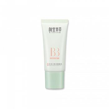中国•相宜本草红景天幼亮修颜乳(BB霜)50g