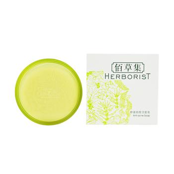 中国•佰草集舒盈祛痘洁面皂100g