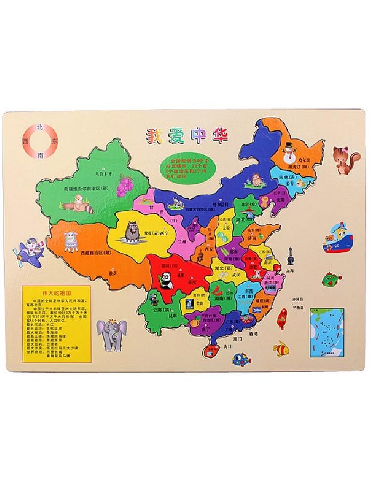 地图拼图 中国地图