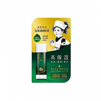 美国•曼秀雷敦(Mentholatum)高保湿润唇膏(薄荷型)4.5g