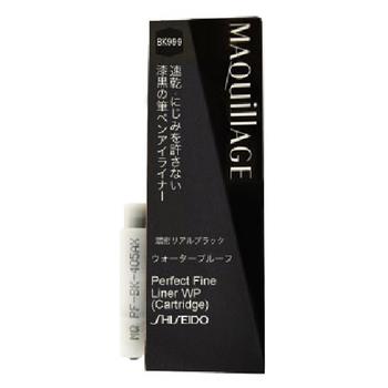日本•资生堂 (Shiseido)心机彩妆至美眼线液笔芯(防水型)bk999 0.4ml