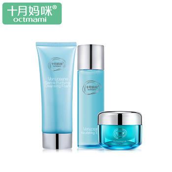 中国•十月妈咪滋养保湿套装孕妇护肤品