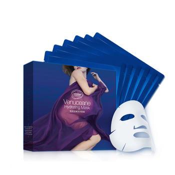 十月妈咪海洋天丝面膜孕妇护肤品6片/盒