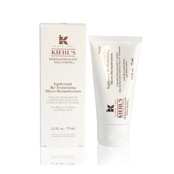 美国•科颜氏 (Kiehl's)硅藻土微晶霜 75ml