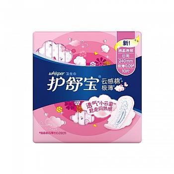 美国•护舒宝(whisper)云感棉极薄日用240mm10片卫生巾