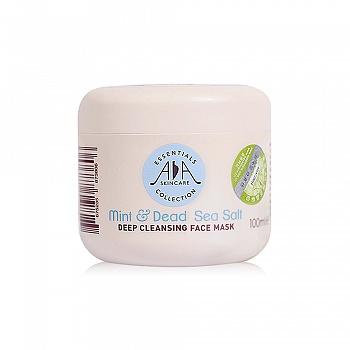 英国•英国AA网(AA Skincare)薄荷海盐清洁面膜100ml