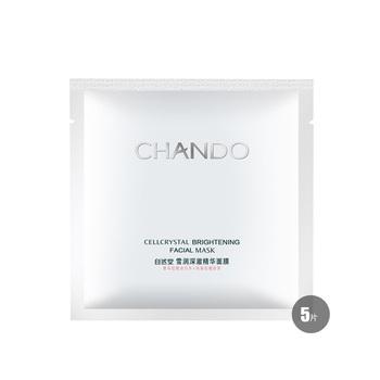 自然堂(CHANDO)雪润深澈精华面膜 24ml*5片