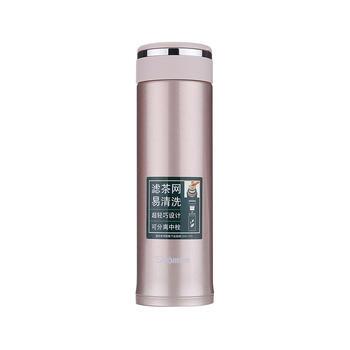 象印保温杯JTE46不锈钢茶杯460ml-香槟色-PX