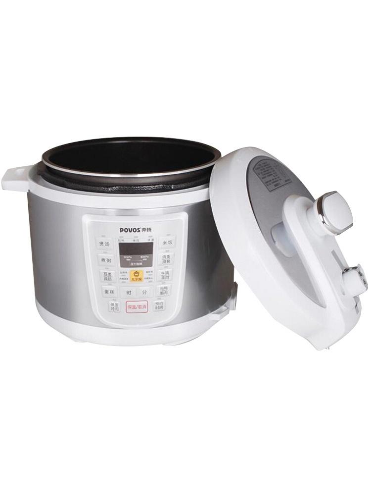 奔腾ln531电压力锅 - 聚美优品