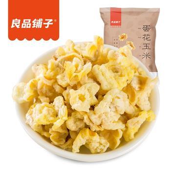 良品铺子 蛋花玉米68g*10袋