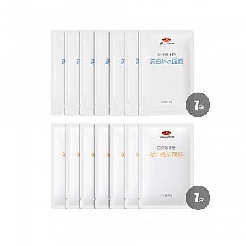 中国•京润珍珠(gNpearl)美白补水+修护面膜组合