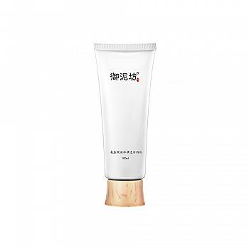 中国•御泥坊氨基酸温和净透洁面乳 100ml