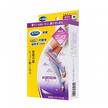 英国•爽健(Scholl)纤腿袜 睡眠型 长筒袜 M