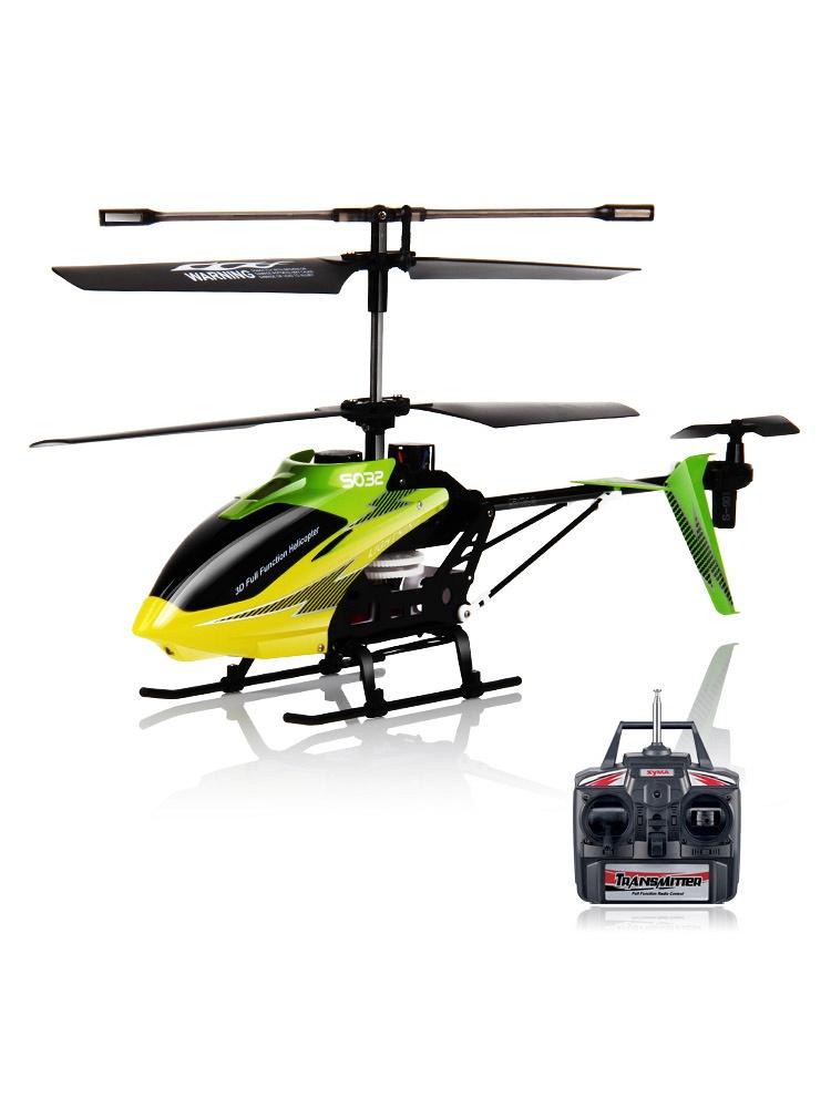 s032a可充电耐摔遥控飞机儿童直升机男孩玩具模型