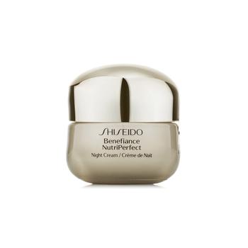 日本•资生堂(Shiseido)盼丽风姿金采丰润夜用霜 50ml