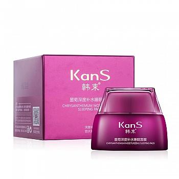 中国•韩束(KanS)墨菊深度补水睡眠面膜
