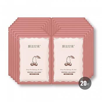 中国•膜法世家樱桃深透补水蚕丝面膜贴20片