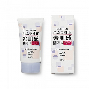 日本•高丝Kose兰皙欧 防晒隔离霜01色号SPF30+ PA+++30g