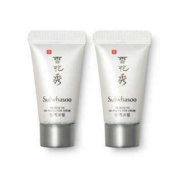 韩国•雪花秀(Sulwhasoo)滋晶雪肤美白防护乳霜5ml*2