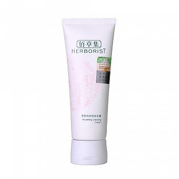 中国•佰草集(HERBORIST)养肤悦色卸妆乳霜 100g