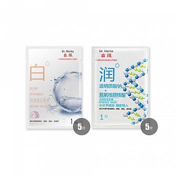中国台湾•森田透泽双润保湿靓白套组10片
