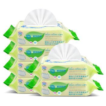 格朗 (GL)婴儿手口专用湿巾80抽6包  SK-2*2