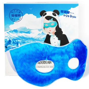 珍视明冷热敷眼罩眼膜重复使用