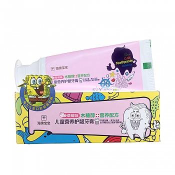 美国?海绵宝宝 (SpongeBob)儿童营养护龈牙膏50g(草莓味)