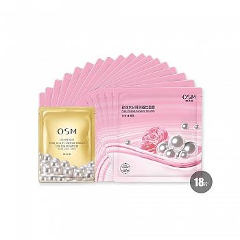 中国•欧诗漫(OSM)珍珠水分鲜润蚕丝面膜25ml*18片+珍珠美肤伴侣精华素 5g