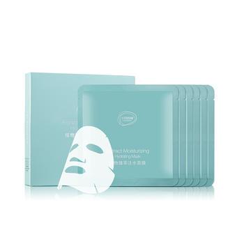 中国•十月妈咪保湿面膜孕妇护肤品