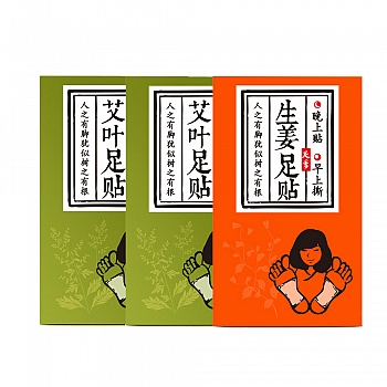 中国•足季足贴套装(艾叶10枚*2+生姜10枚*1)