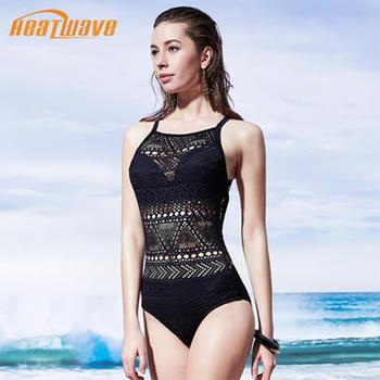 热浪 性感镂空连体三角泳衣
