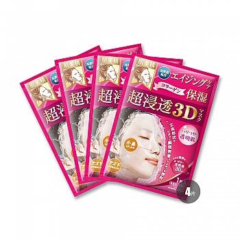 日本•肌美精立体浸透保湿面膜(抗皱)4pc