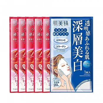 日本•肌美精深层保湿亮白套装