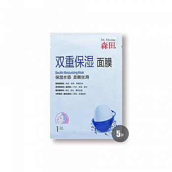 中国台湾•森田双重保湿面膜5片