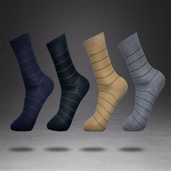 赛棉 4双装条纹超细羊毛中筒男袜
