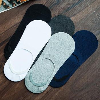 赛棉 5双装纯色隐形浅口防滑男船袜夏季薄款棉袜