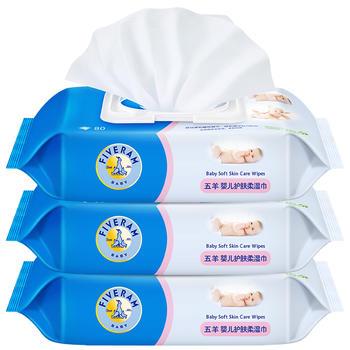 中国•五羊婴儿护肤柔湿巾 80片*3包