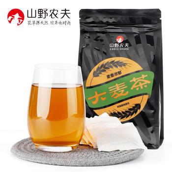 山野农夫 大麦袋泡茶250g 麦香浓郁