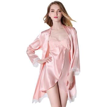 荻嘉茂 吊带裙睡袍两件套-粉色